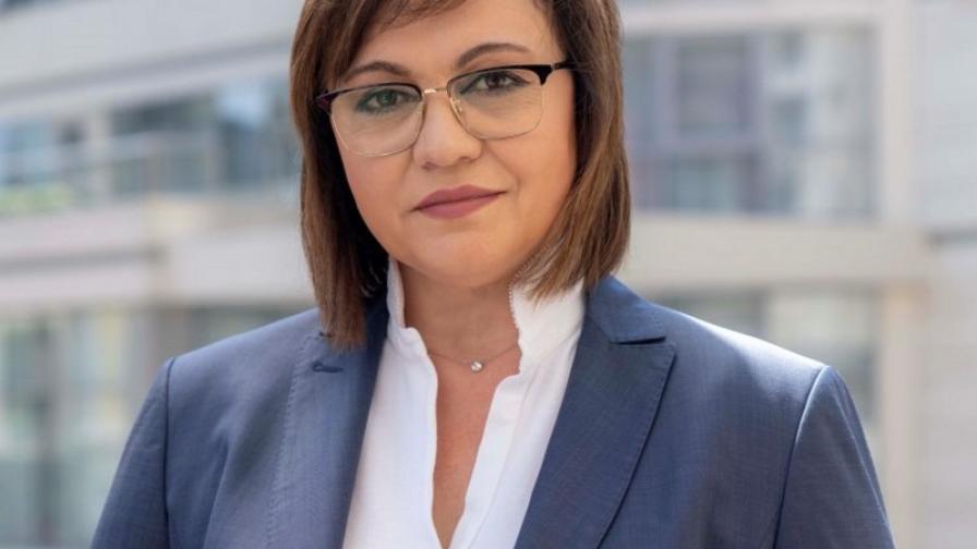 Нинова подкрепи думите на Радев: Момeнтът е важен и масовото гласуване е ключово за промяната