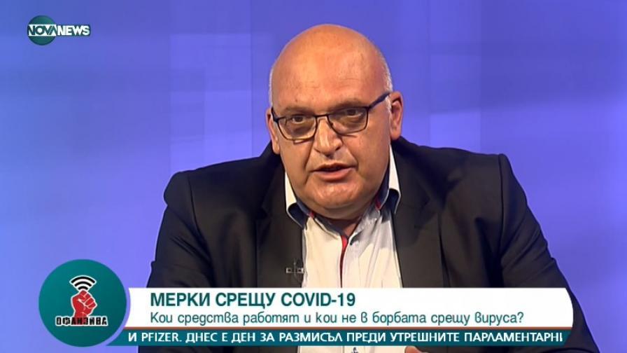 <p>Д-р Брънзалов посочи при какви условия ще трябва да се затегнат отново мерките</p>