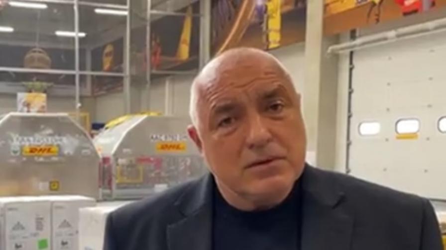 Борисов: Поел съм ангажимент, изпълнил съм го