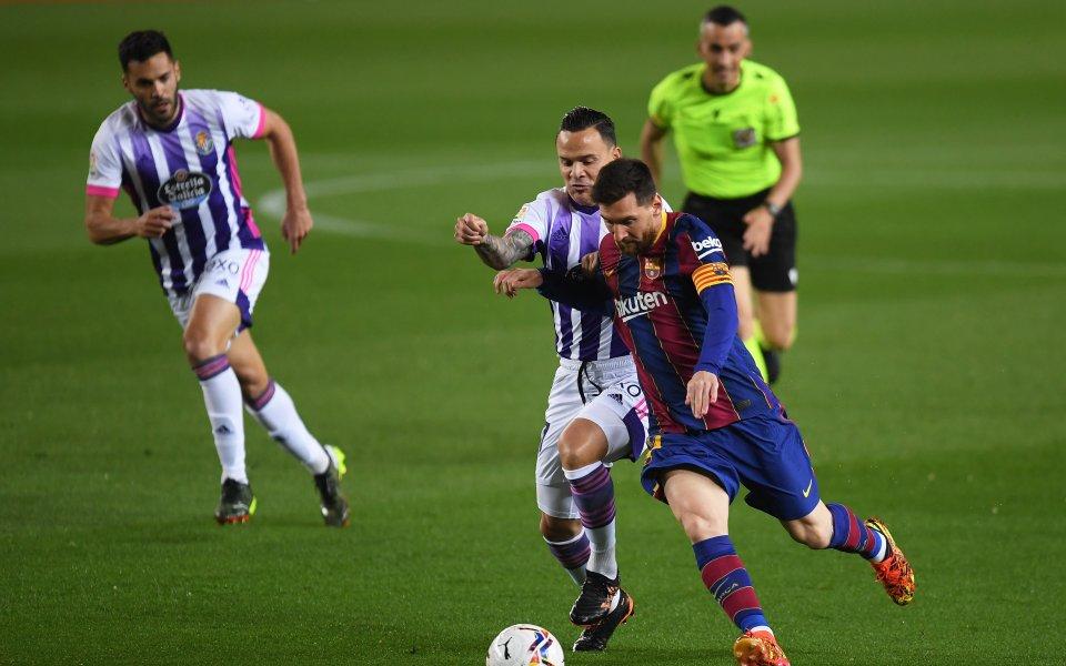 Отборите на Барселона и Валядолид играят при резултат 0:0в последен