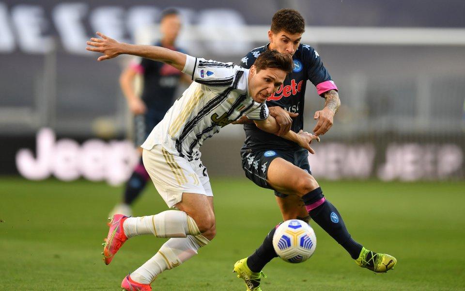 Ювентус и Наполи играят при резултат