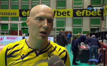 Иван Станев: Важна победа, щастлив съм, че излязохме като мъже