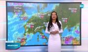 Прогноза за времето (09.04.2021 - обедна емисия)