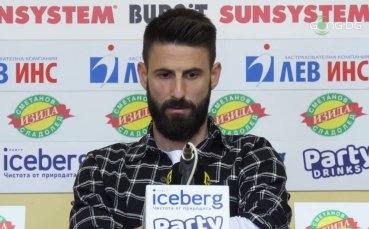 Награждаване на Димитър Илиев за Играч номер 1 на 22-ия кръг