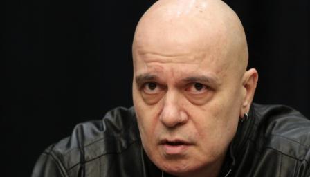 <p>Слави: Те са токсична партия, която трябва да изчезне</p>