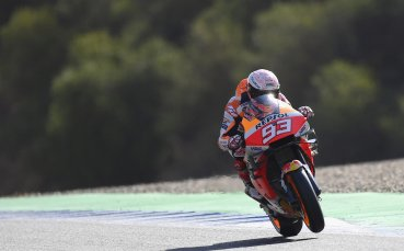 Марк Маркес се завръща на пистата за Гран при на Португалия