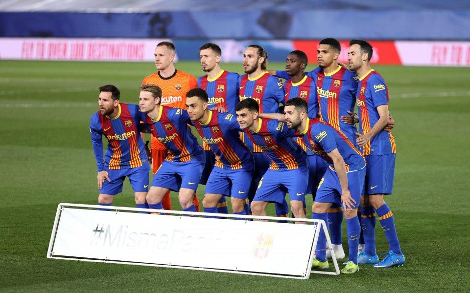 Барселона измести големия си съперник в испанския футбол Реал Мадрид