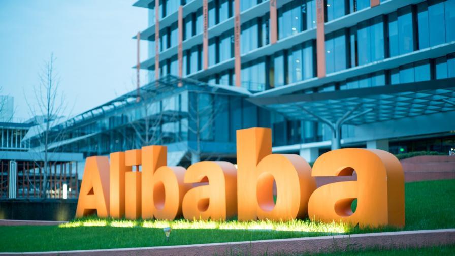 Китай глоби Алибаба с 2,8 милиарда долара