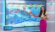 Прогноза за времето (11.04.2021 - обедна емисия)