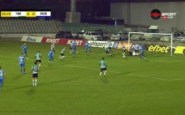 Черно море - Левски 0:0 /първо полувреме/