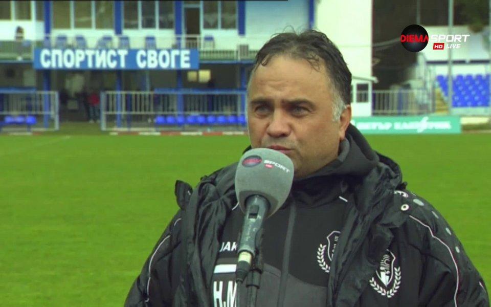 Старши треньорът на Хебър Николай Митов определи равенството със Спортист