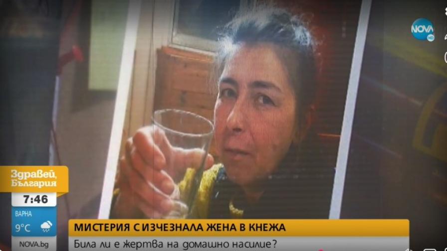 <p>52-годишна от Кнежа изчезна безследно</p>