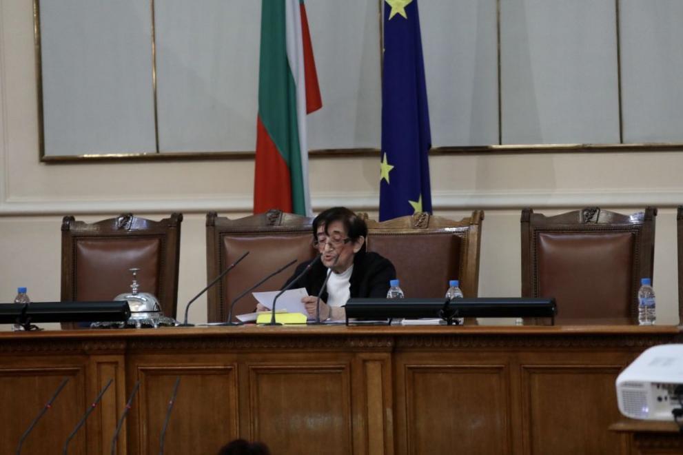 Мика Зайкова първо заседание на 45-ото Народно събрание