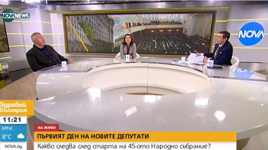 Мира Баджева и Харалан Александров