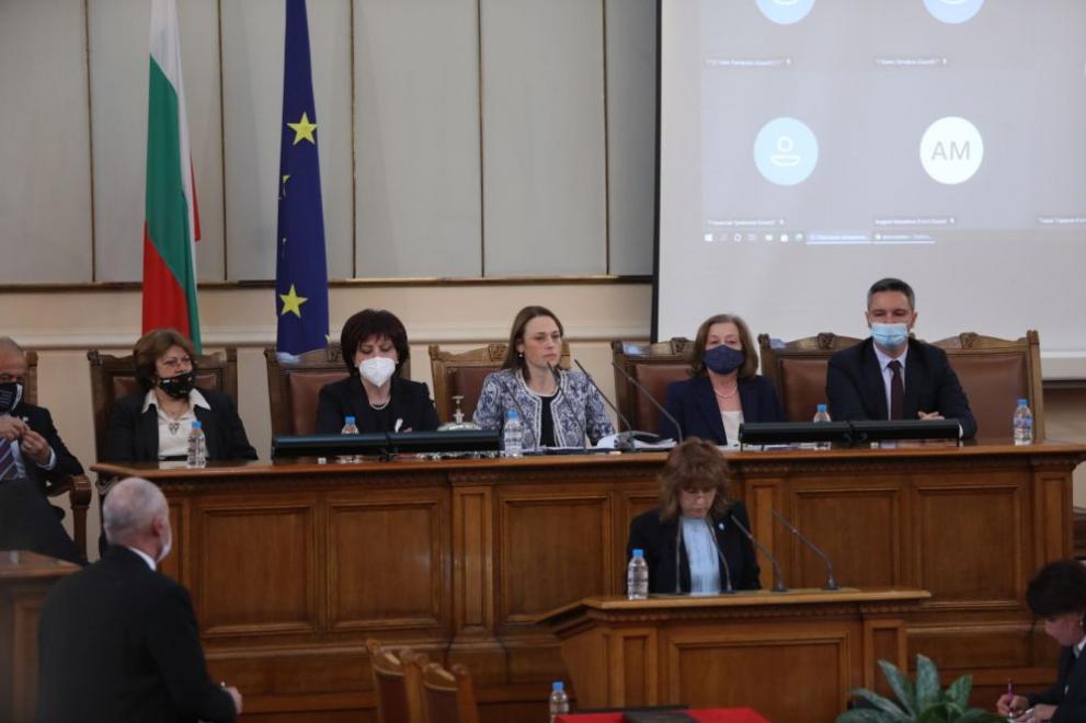 45-ото Народно събрание проведе първото си заседание