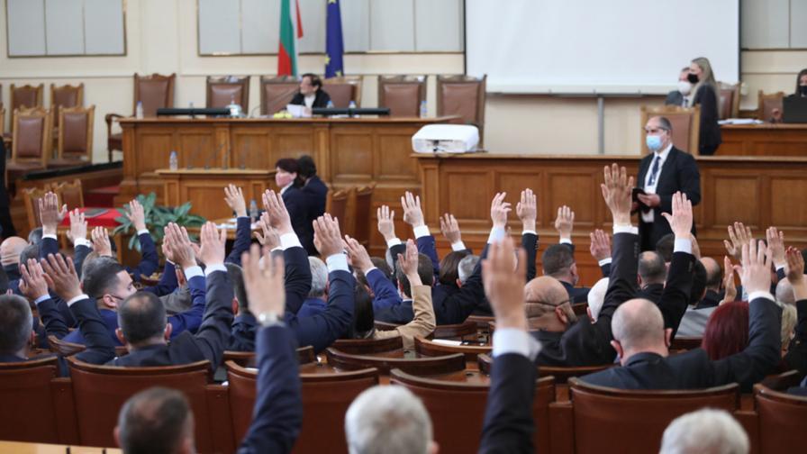 С какво ще запомним 45-ото Народно събрание