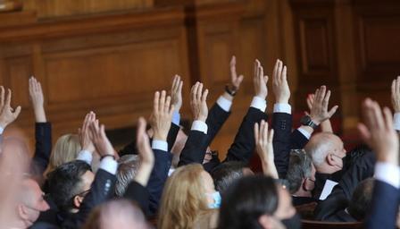"""Парламентът прие оставката на кабинета """"Борисов 3"""