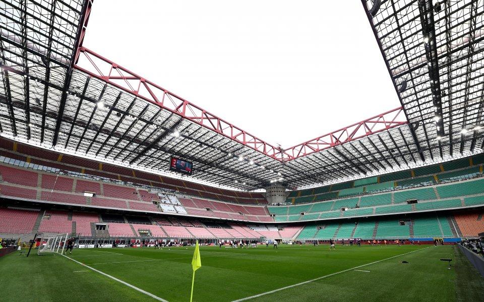 Отборите на Милан и Дженоа играят при
