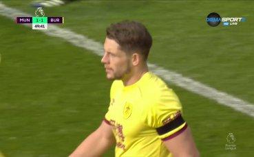 Тарковски върна Бърнли в мача с Юнайтед