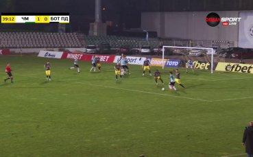 Черно море - Ботев Пловдив 1:0 /първо полувреме/