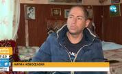 Млад мъж се нуждае от средства за трансплантация, за да живее