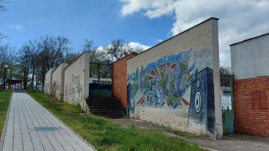 """Читалище """"Братя Грънчарови – 2002"""" в Горна Оряховица ще бъде модернизирано за 3. 2 млн.лв. по проект по ОПРР 2014-2020"""