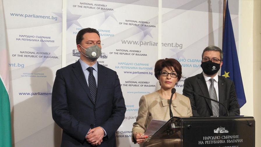 ГЕРБ сезира КС за решението за мораториум