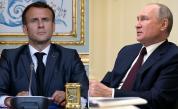 Гаф: Прекъснаха Макрон, за да говори Путин
