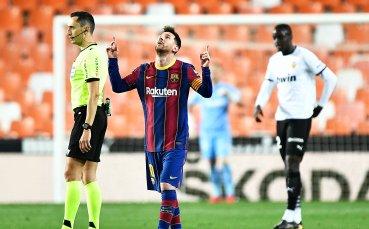 Шоу на Меси в голов трилър на Местая запази шансовете на Барселона за титлата