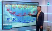 Прогноза за времето (03.05.2021 - обедна емисия)