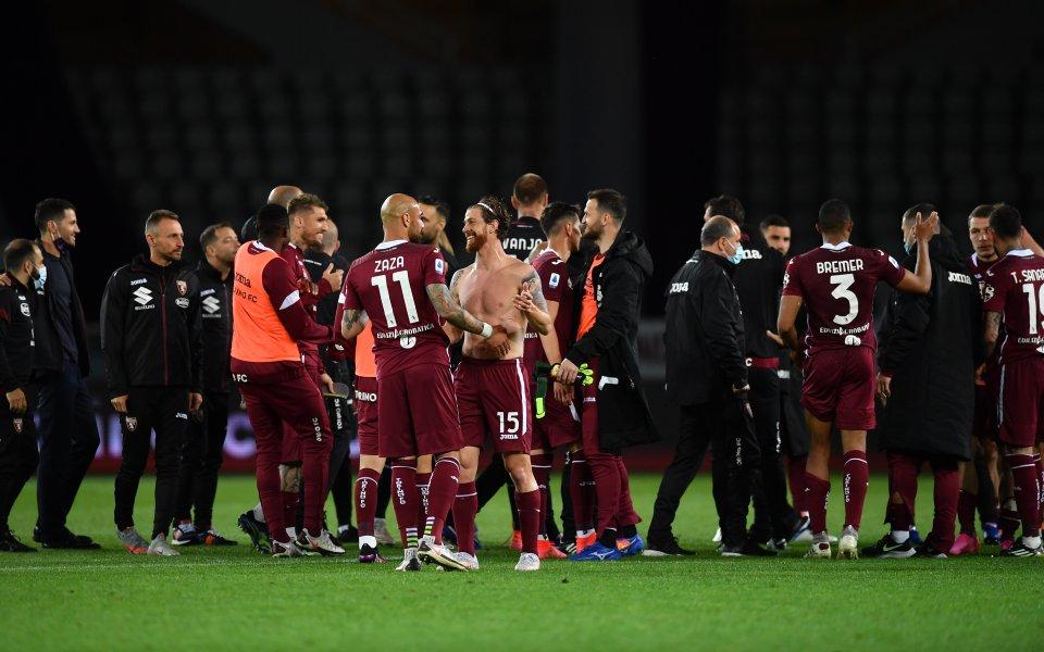 Торино прати и официално Парма в Серия Б