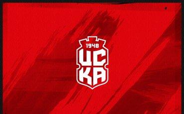 Официално: ЦСКА 1948 привлече играч от Левски