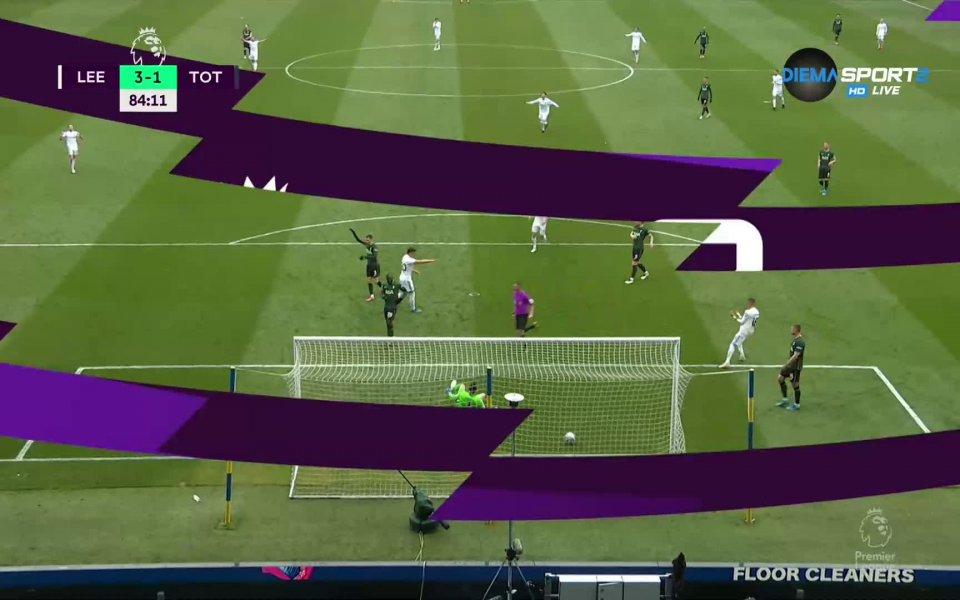В 84-ата минута Родриго вкара трети гол за Лийдс срещу