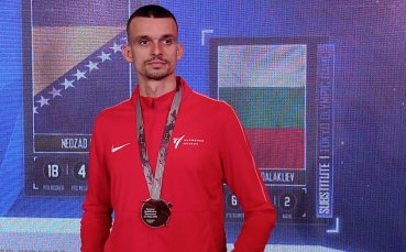 Далаклиев изпусна олимпийската квота след драма до последен дъх