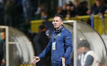 Миланов: Гоним седмото място, но по-важното е да играем без страх