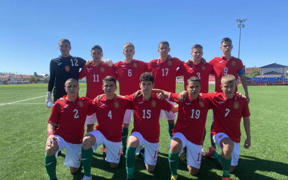 България U15 загуби с 1:3 от Босна и Херцеговина в