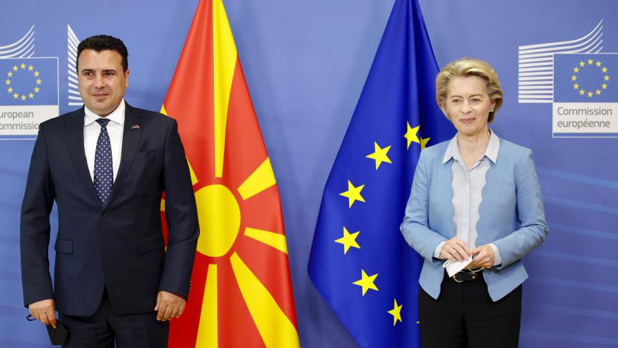 ЕК призова София и Скопие да намерят решение на откритите въпроси
