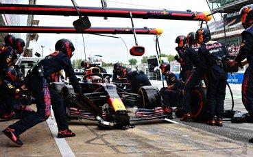 Шефовете на Ред Бул посочиха проблема на Макс в Гран при на Испания