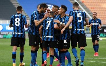 Ръководството на Интер привиква играчите - иска да се откажат от заплатите си за два месеца