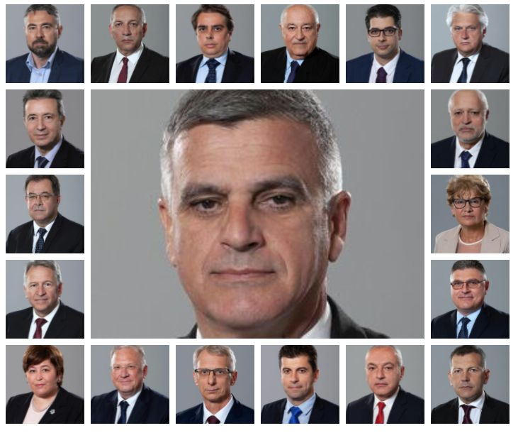 """Министрите в служебния кабинет """"Янев"""""""