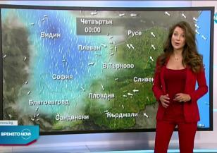 Прогноза за времето (11.05.2021 - централна емисия)