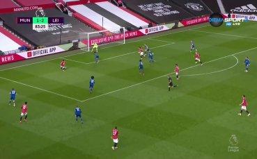Манчестър Юнайтед - Лестър Сити 1:2 /репортаж/