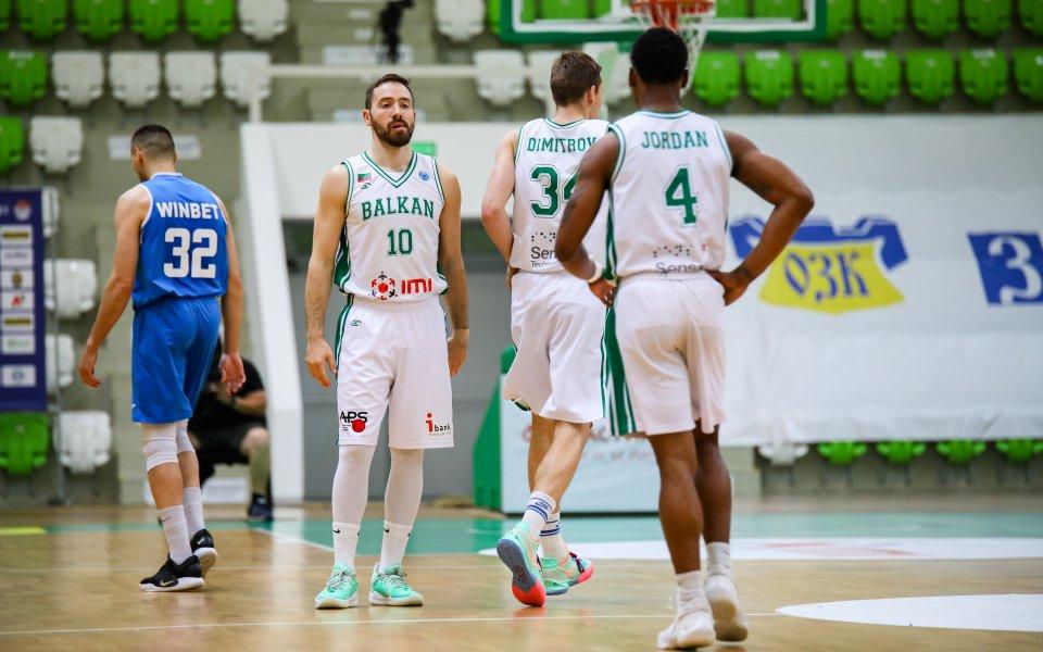 Балкан и Левски с нов съперник в груповата фаза на Балканската лига