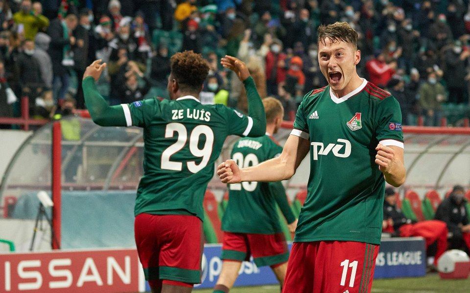Локомотив Москвапобеди Криля Советов с 3:1 и спечели Купата на