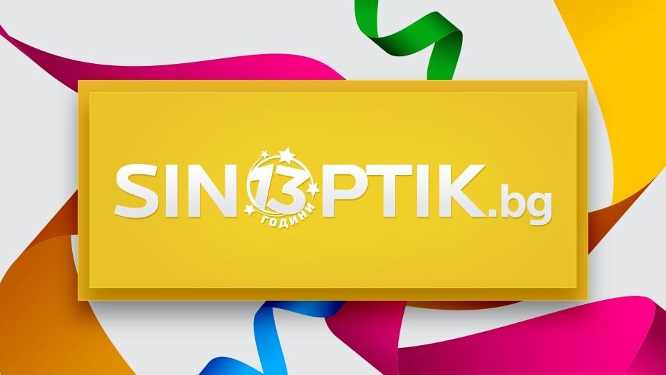 Sinoptik
