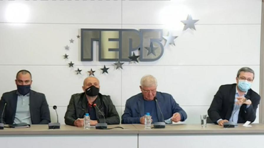 ГЕРБ: Ставаме свидетели на политически чистки