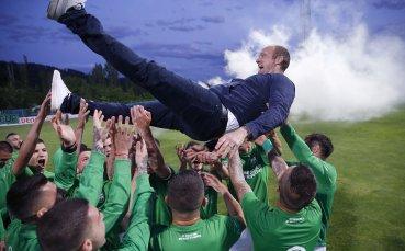 Собственикът на Пирин Бл постави високи цели пред тима