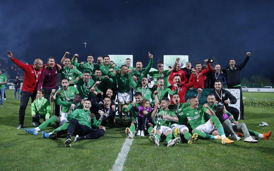 Първенецът Пирин (Благоевград) завърши по шампионски сезона във Втора лига.