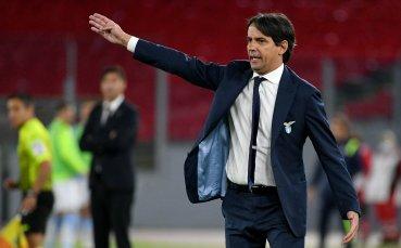 Наставникът на Лацио: Стреляха два пъти и вкараха два гола