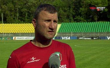 Ангелов: Моят договор е до края на сезона, не знам какво ще се случва